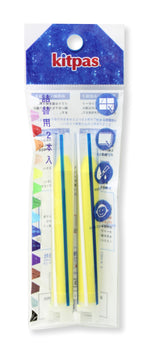 Kitpas Holder Crayon Refills (2pc Set)