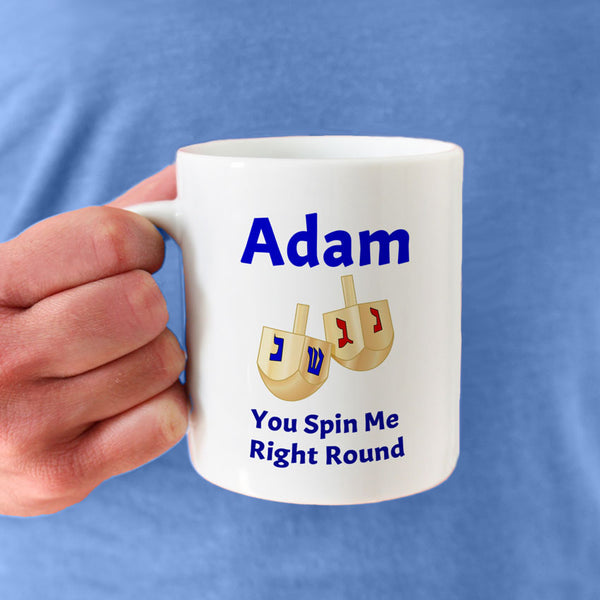 Personalized You Spin Me Right Round Dreidel Mugs