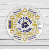 "8"" plate with Menorah's in a circle and your hanukkah message and name"