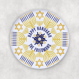 "10"" plate with Menorah's in a circle and your hanukkah message and name"