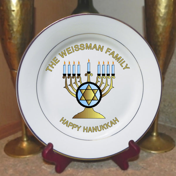 Personalized Hanukkah Keepsake Display Porcelain Plate