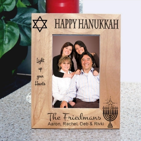 Hanukkah Wood Engraved Picture Frames for tall photos, with menorah, star of David and three lines of custom text.