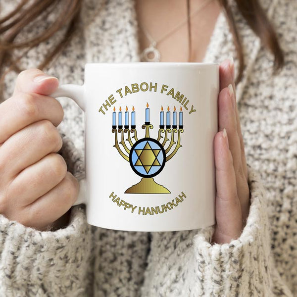 Personalized Family Name Menorah design mugs with any name or custom text on top and bottom