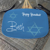 Star of David Personalized Serving Platter