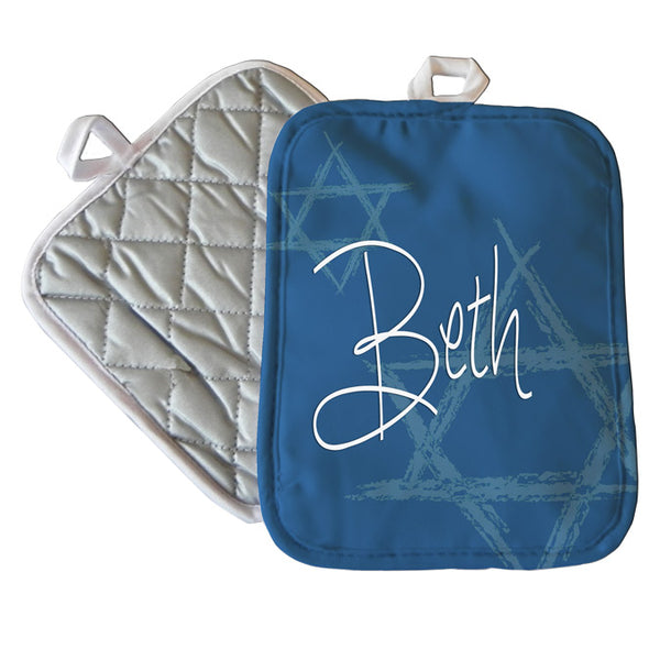 Star Of David Personalized Pot Holders
