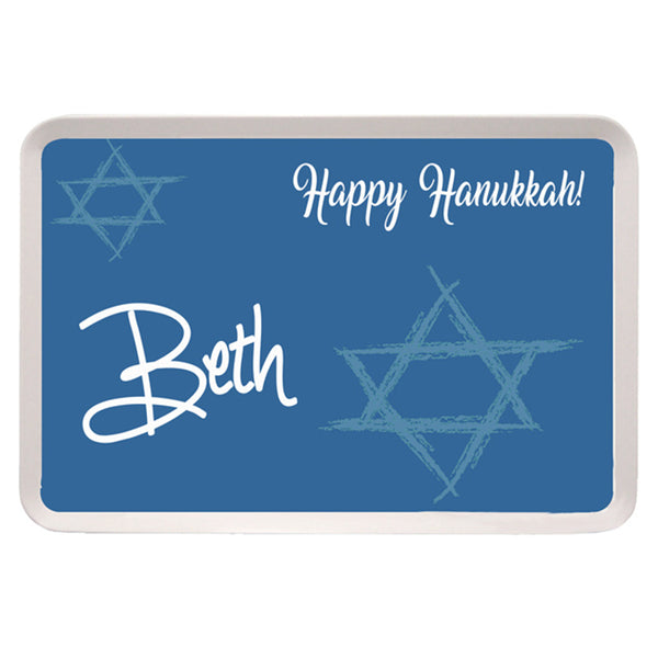 Star of David Personalized Serving Tray with any name and custom message