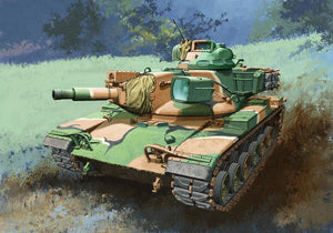 Academy 1/35 US Army M60A2 Tank ACA13296 ($55 Incl Tax)