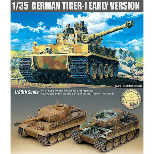 Academy 1/35 German Tiger-I Early Version Tank ACA13239