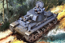 Load image into Gallery viewer, Academy 1/35 35T German Light Tank (Czech Designed) ACA13280