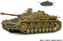 Load image into Gallery viewer, Academy 1/35 German StuG IV Sd.Kfz.167 Early Version Assault Gun ACA13522
