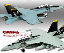 Load image into Gallery viewer, Academy 1/72 USN F/A-18F VFA-103 Jolly Rogers MCP ACA12535