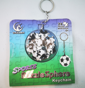 3D Sports Puzzle Sphere Keychain Ages 6 & Up Baseball, Basketball, Eight Ball, Soccer Ball ($5 Incl Tax)
