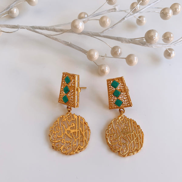 Ayehsa Kalima Earrings