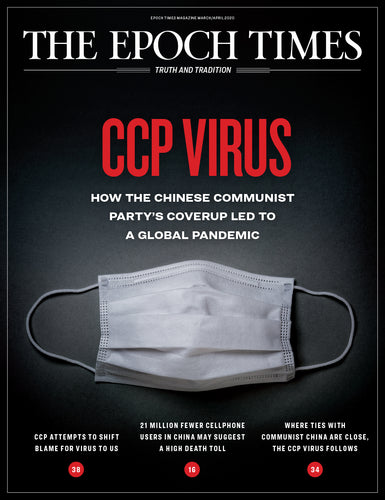 The Epoch Times Magazine CCP VIRUS