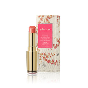 Limited Edition Essential Lip Serum in No. 5