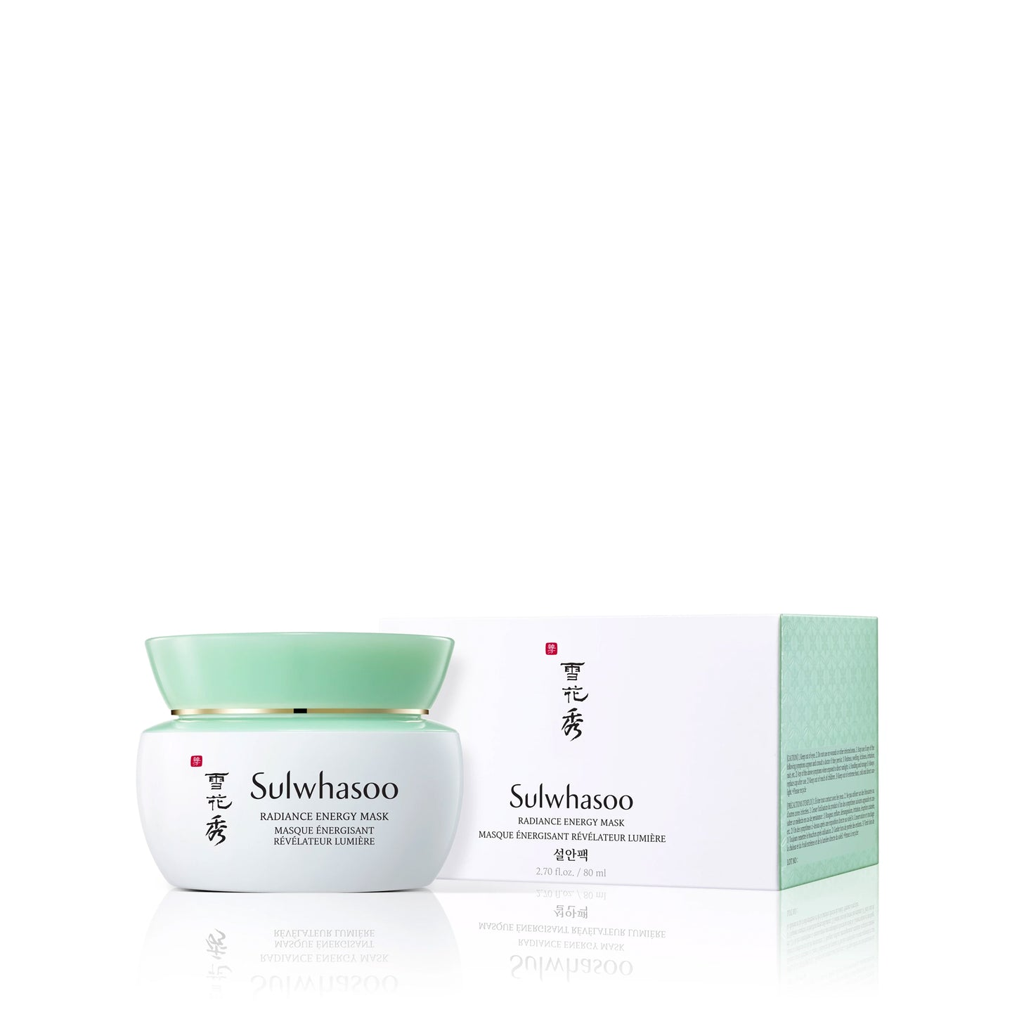 Radiance Energy Mask