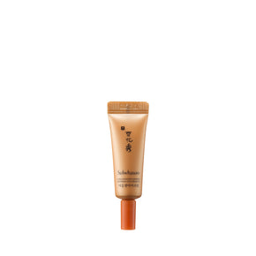 Concentrated Ginseng Renewing Eye Cream 3mL