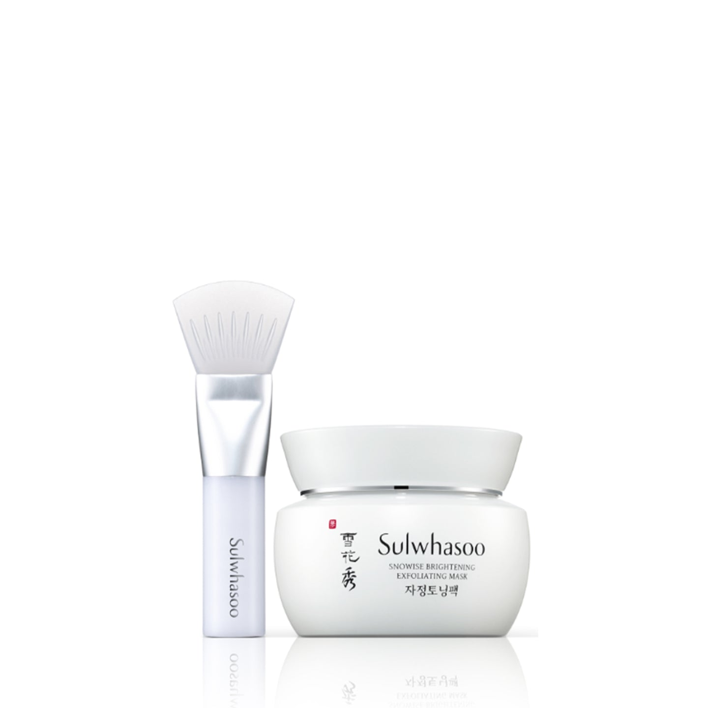 Snowise Brightening Exfoliating Mask
