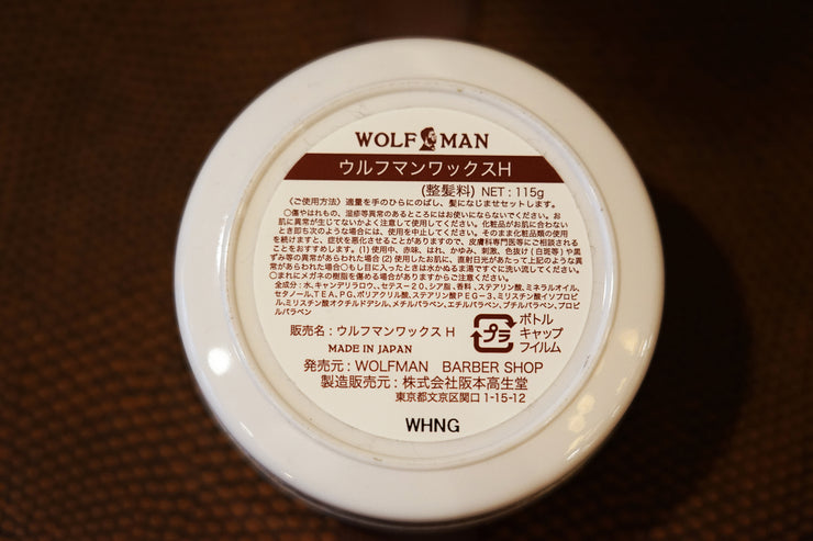 TEXTURE HOLD / WOLFMAN