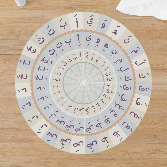 Arabic Alphabet Play Mat