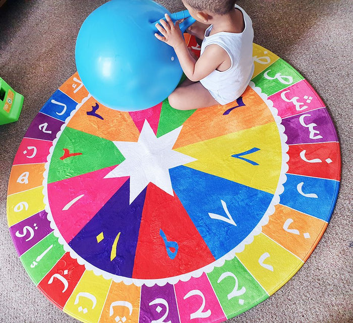 Arabic Alphabet & Numbers Play Mat