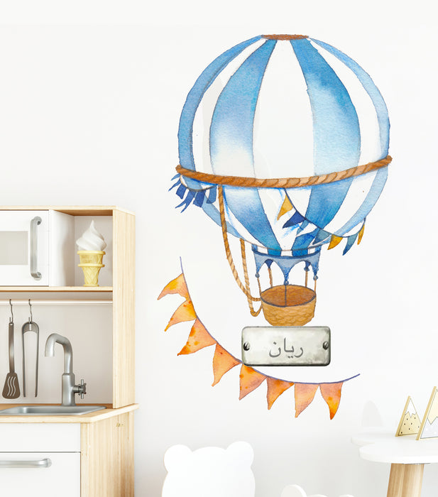 Islamic wall decal kids baloon
