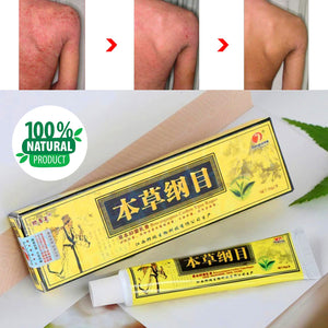 Original Advanced Psoriasis & Eczema Natural Herbal Cream