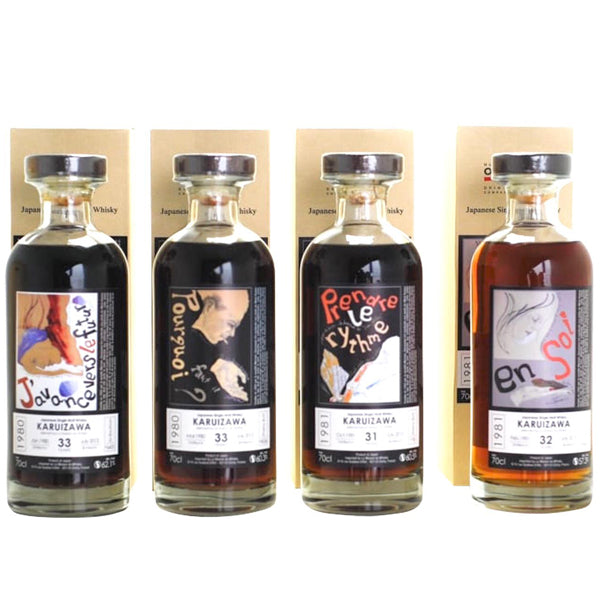 Complete Yuuka Series For La Maison Du Whisky 4 X 70Cl