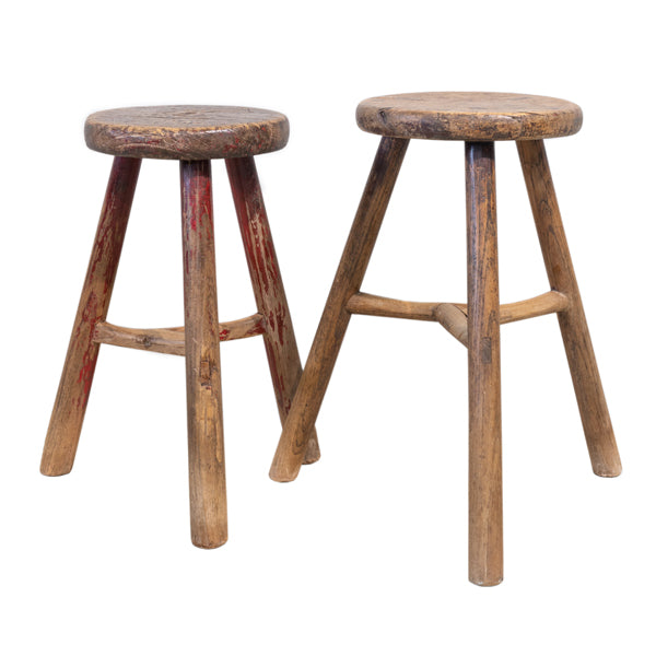 Elmwood Round Stools (Set of 2)