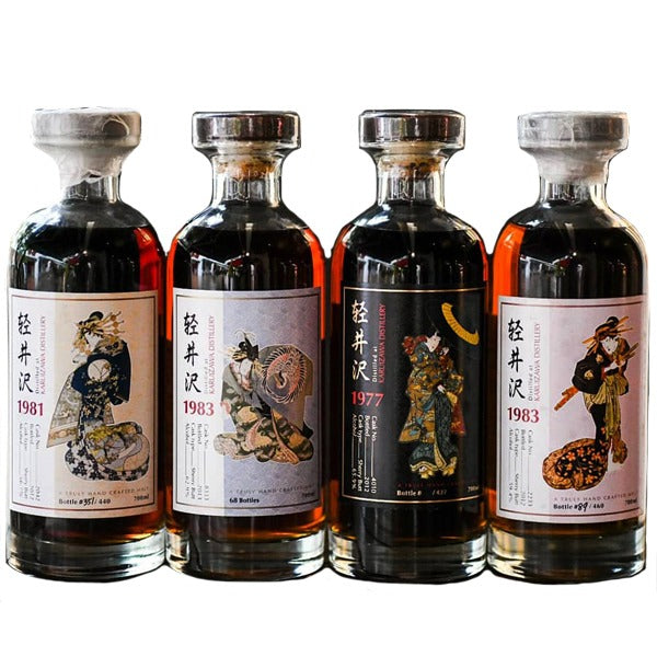Geisha Series Set of 4 Bottles