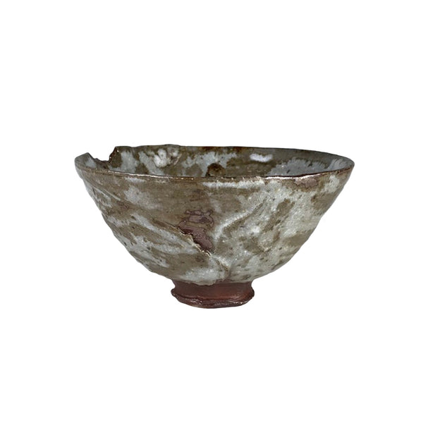 Salt Fired Hagi Glazed Bowl