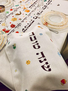 Rosh Hashana Tablecloth