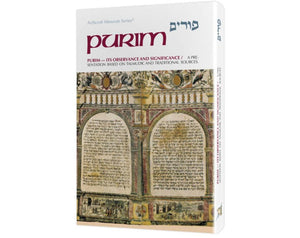 Purim-Its Observance And Significance
