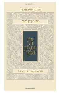 The Koren Sacks Pesah Machzor