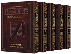 Sapirstein Edition Rashi 5 Volume Slipcased Set [Student Size]