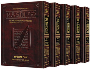 Sapirstein Edition Rashi 5 Volume Slipcased Set [Full Size]