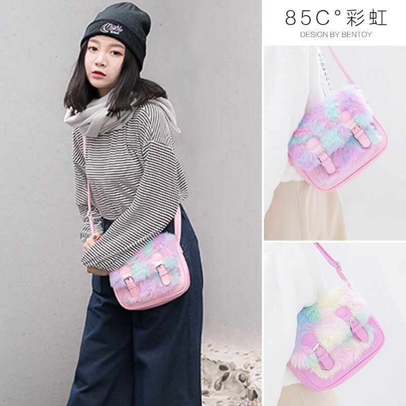 Kawaii Sweet Rainbow Shoulder Bag JAS822