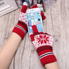 2019 Xmas Touch Screen Gloves AHA1114