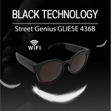 Gliese 436b (Live Streaming, 1080P HD, Smart Video, Built-in WIFI)