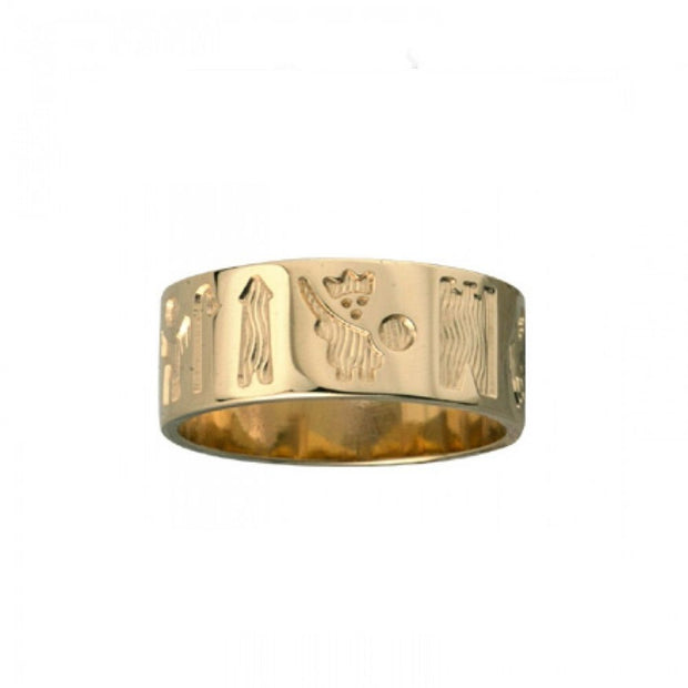History of Ireland 14ct Gold Band Ring S2407