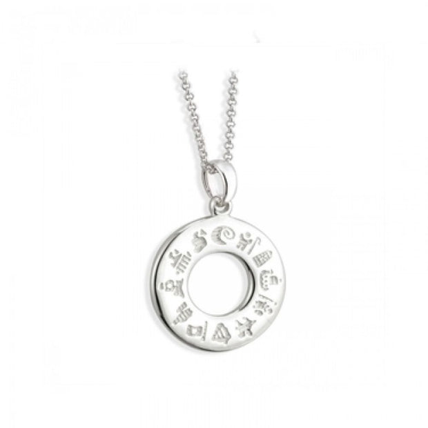 History of Ireland Silver Open Circle Necklace S44663