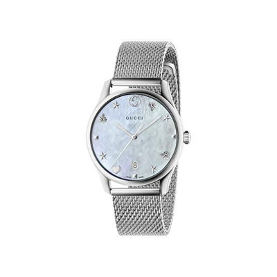 Gucci G-Timeless Stainless Steel Watch YA1264040