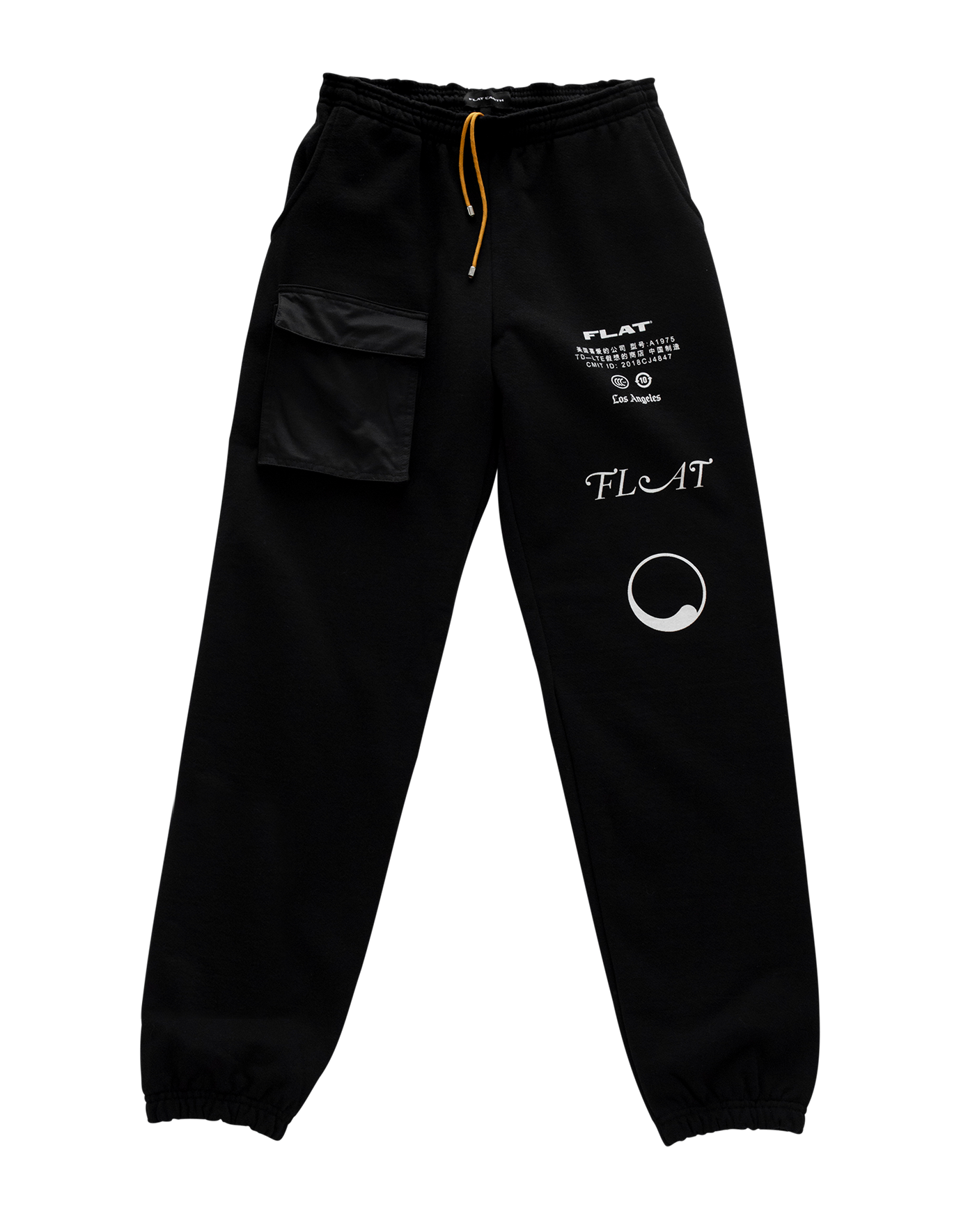 Space Sweatpant