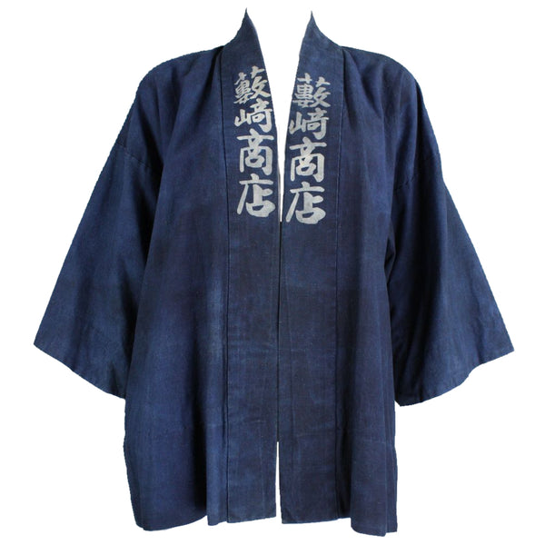 Vintage Japanese Haori Indigo Cotton with Characters - regenerationvintageclothing