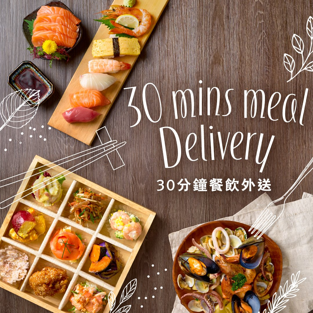Food & Beverage Delivery Service