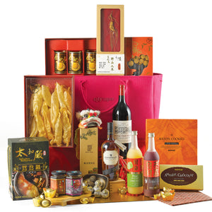 C2001 - Ultimate Gourmet Hamper
