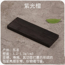 Load image into Gallery viewer, 16 kinds blanks wood For DIY Knife handle Patch material DIY Wooden handicraft material 120x40x10mm