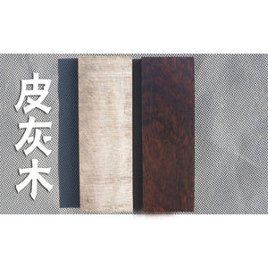 16 kinds blanks wood For DIY Knife handle Patch material DIY Wooden handicraft material 120x40x10mm