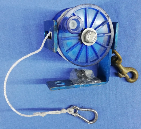 second hand blue reel