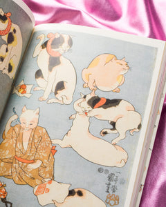 Cats in Ukiyo-e